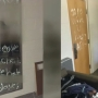 Students, staff band together after racial slurs written in Roberts Wesleyan dorm